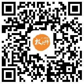 权大师App二维码