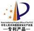 专利产品网